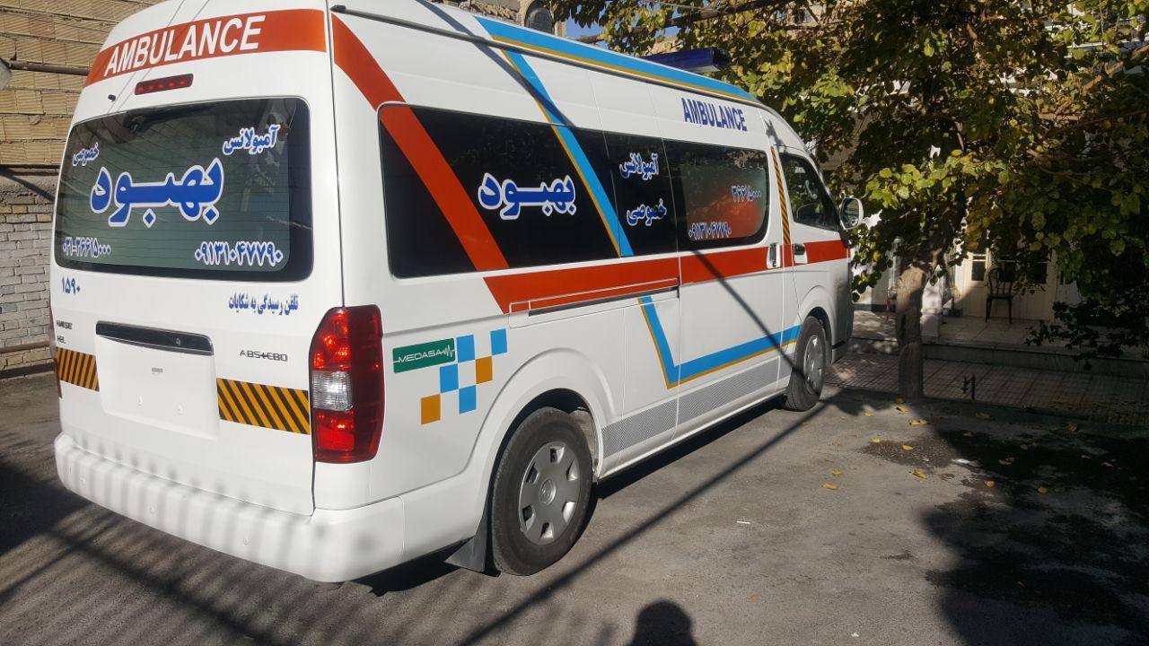 آمبولانس خصوصی,آمبولانس بهبود,آمبولانس خصوصی در اصفهان,آمبولانس,اورژانس,تعرفه های آمبولانس